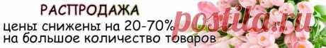 Распродажа пряжи для вязания в интернет магазине Кудель