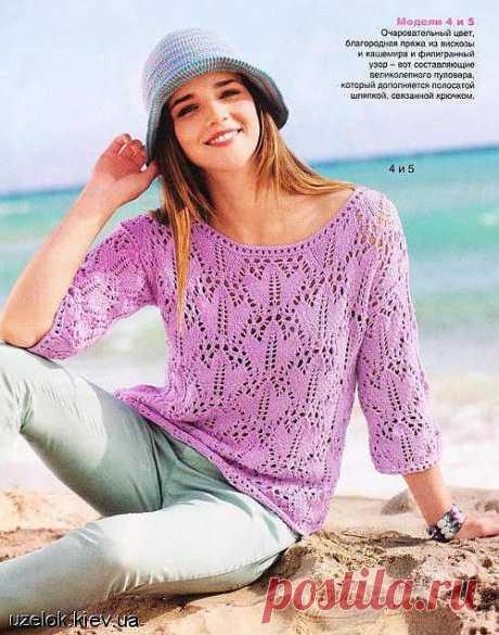 Розовый ажурный пуловер | Вязание и рукоделие