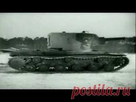 """KV2 vs Sdkfz 303 """"Goliath"""". - YouTube"""