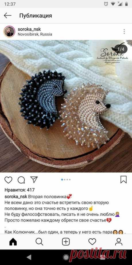 Pinterest (Пин) (361)