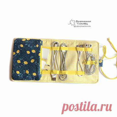 Необычный сверток в вашей сумке, который обеспечит порядок и предотвратит спутывание проводов. Органайзер для проводов и зарядок