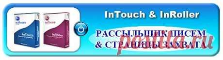 Ссылка интернет-магазин:https://ns9onmmh.inweb24.biz/shop Регистрация маркетинговых партнеровhttps://ns9onmmh.inweb24.biz/register