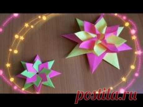 Поиск на Постиле: новогоднее оригами