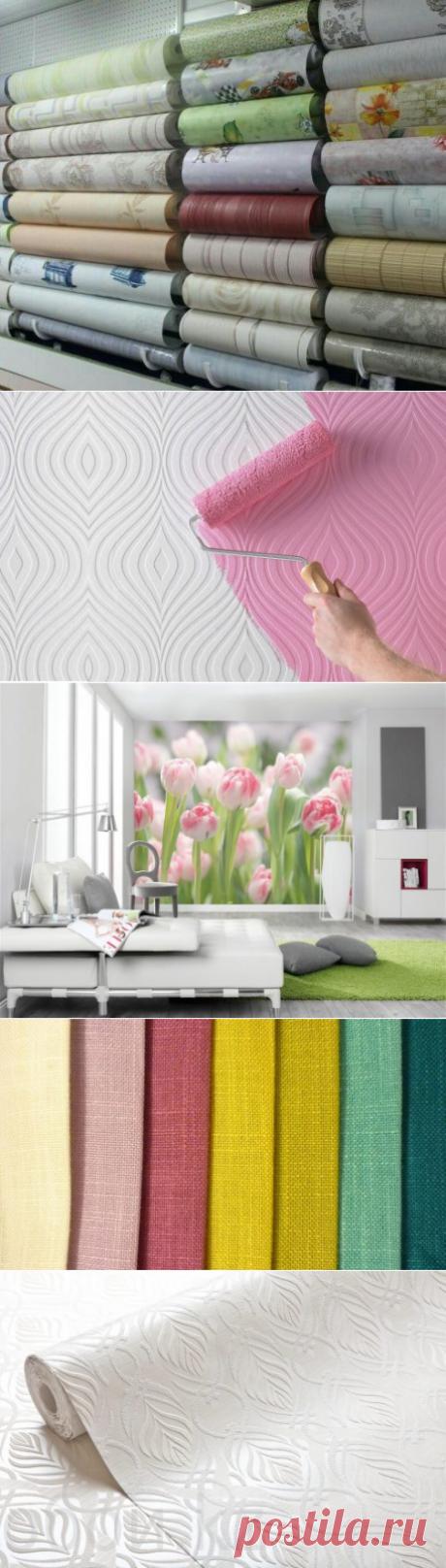 Виды обоев для отделки стен, их свойства, характеристики