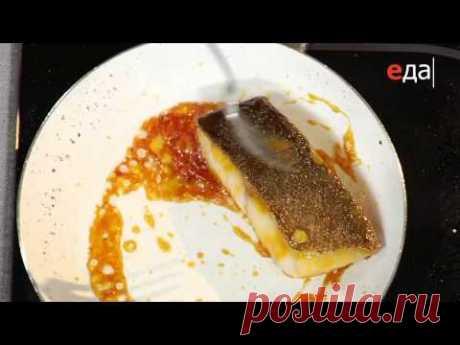 Чёрная треска в мисо-соусе Плейлист
