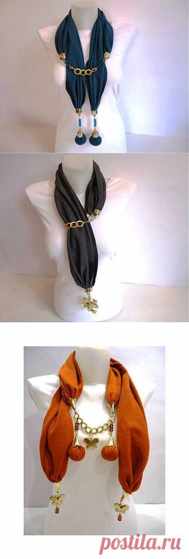 Изысканный и оригинальный шарф-колье | Ladies venue