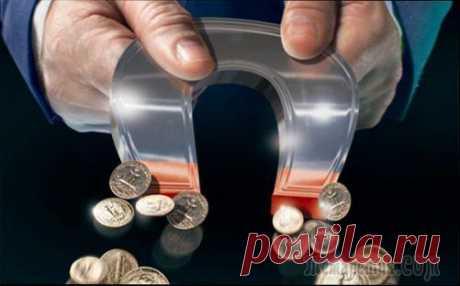 Эзотерика: как привлечь деньги в свою жизнь