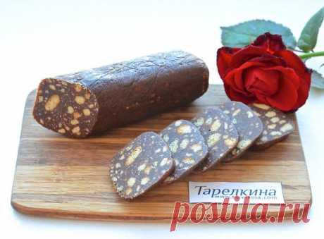 Сладкая колбаска из печенья рецепт от Тарелкиной.