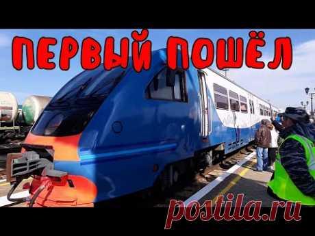 Крымский мост(07.03.2020)Свершилось!ПЕРВЫЙ дизель поезд Керчь-Анапа ПОШЁЛ.Как это было.