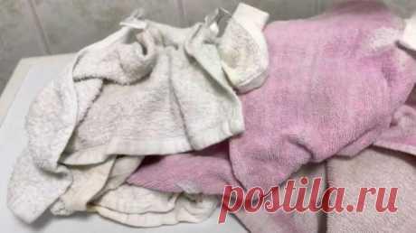 Как отбелить и смягчить махровые полотенца В магазинах представлен большой ассортимент отстирывающих и отбеливающих средств. Но если вам не хочется покупать большое количество химических отбеливателей, а результат нужен качественный, то воспол...
