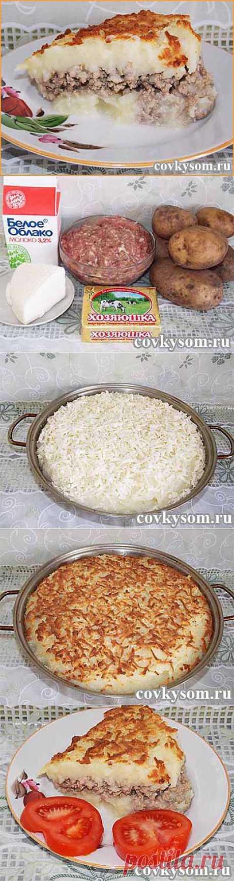 Картофельная запеканка с мясным фаршем | Со вкусом