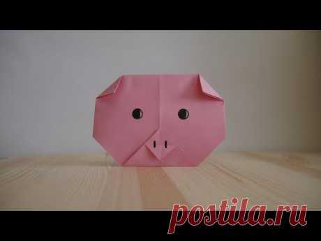 Оригами. Как сделать свинью из бумаги (видео урок) - YouTube