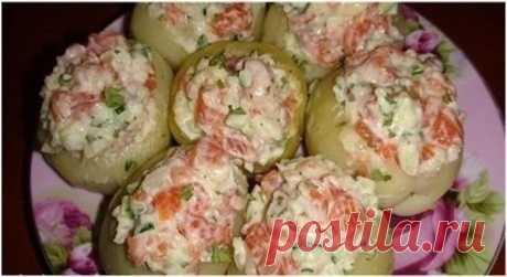 Оригинальный картофель, фаршированный форелью - гости в восторге! Прекрасное угощение к застолью!