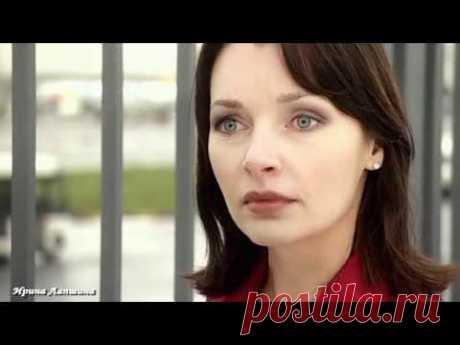 Только мой - Александра Радова