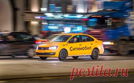 Работа или подработка водителем такси на своем авто в Новосибирске. Подключение к СитиМобил удалённо (или в офисе ПО ЗАПИСИ). Предлагаем работу или подработку водителем на своем личном легковом авто в СитиМобил по городу Новосибирск. Основные условия вакансии такси: свободный график, наличие автомобиля от 2000-2003 года