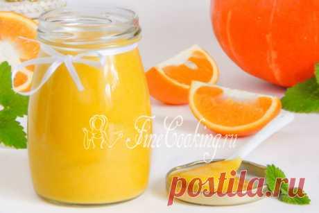 Апельсиновый курд с тыквой - рецепт с фото