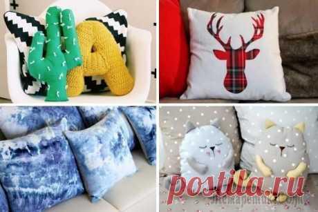 35 идей, чтобы сделать диванные подушки своими руками Каждая женщина в душе мастерица-рукодельница, стремящаяся создавать уют и красоту в семейном гнездышке собственноручно. Хороший освежить интерьер и придать ему оригинальность — это изготовить диванные...
