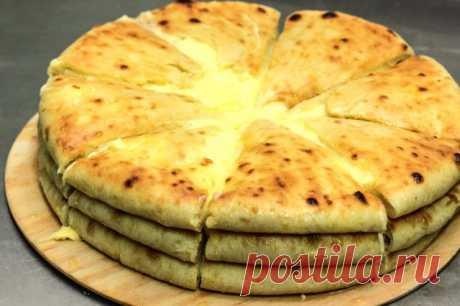 Готовим Уалибах — Осетинский пирог с сыром от шеф-повара Аслана Абаева   Самые вкусные кулинарные рецепты