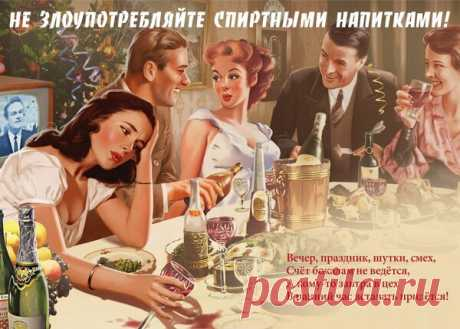 Рождественский пин-ап Валерия Барыкина | Ситх-искусствовед | Яндекс Дзен