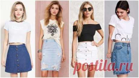 Модные образы с джинсовой юбкой на лето 2020 В этой статье мы разбираем, с чем носить джинсовую юбку летом 2020, чтобы выглядеть стильно и актуально. Наверняка вам тут же захочется попробовать новые сочетания на практике!Актуальные моделиПрежде ...