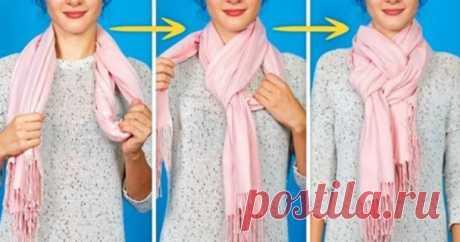 8 красивых способов дополнить образ с помощью шарфика. На заметку! Красивые способы завязать шарфик - это отличное решение украсить образ! Осень — пора красоты. Как ни крути. Се