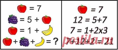 Ответ на тест.  Правильный ответ - 21.  #мама_может_рисовать_тест