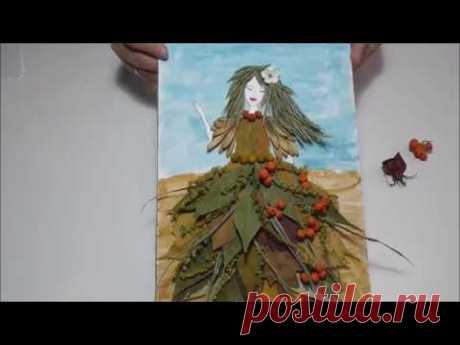 Осенняя поделка из природных материалов в детский сад или школу. Аппликация из листьев.