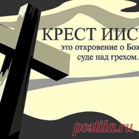 СО- ЗНАНИЕ ХРИСТА. ИЗ РОССИИ. УЧЕНИЕ МАТЕРИ МИРА.