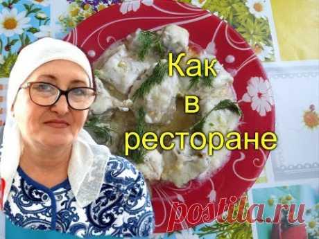 Как жарят рыбу в деревне/Деревенская кухня/Рецепт от бабушки