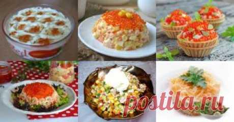 Салат Царский - 8 рецептов приготовления пошагово - 1000.menu Салат Царский - быстрые и простые рецепты для дома на любой вкус: отзывы, время готовки, калории, супер-поиск, личная КК