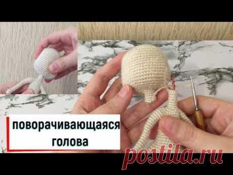 Поворачивающаяся голова ❤ Кукла