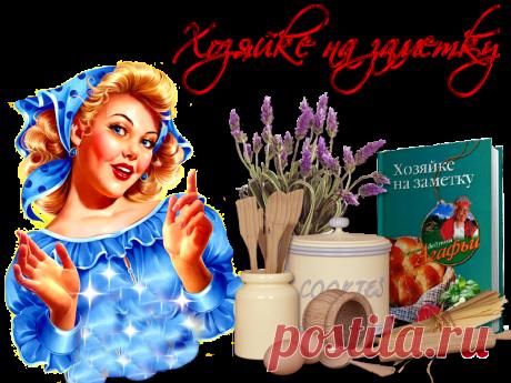 Как удобно хранить фарш в морозилке - 2 варианта » Женский Мир