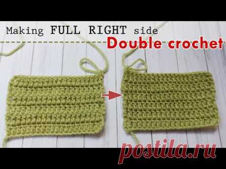 TIP 6 | Good side double crochet | Tip for nice look!!