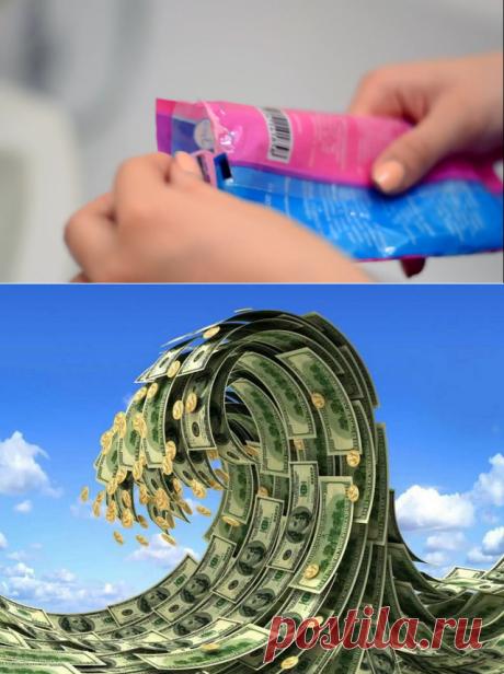 Концентрация на деньгах - залог Вашего богатства