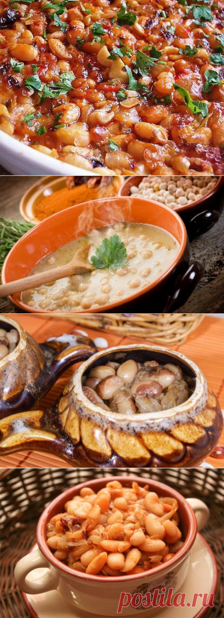 Haricot dishes – easily, tasty it is also useful | Four tastes