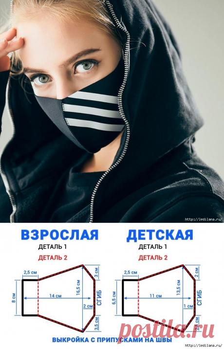 Выкройка комфортной маски