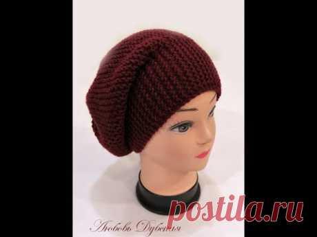 Берет на любой размер головы. Knitting cap for any size. Master Class.