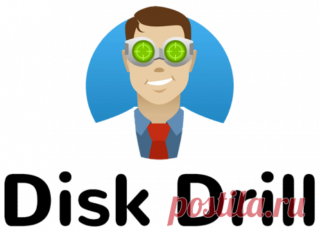 Disk Drill 4.0 на русском - Скачать торрент бесплатно 2019