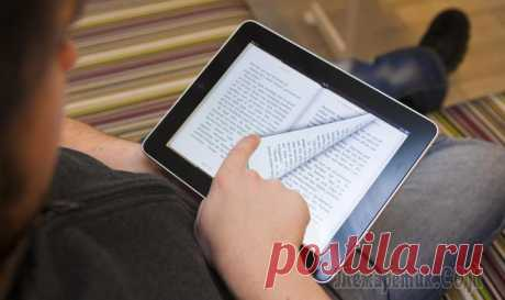 Чтение электронных книг: 7 лучших вариантов для различных устройств !