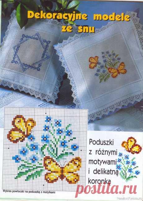 Moje robotki - вышивка крестом   Вышивка крестом