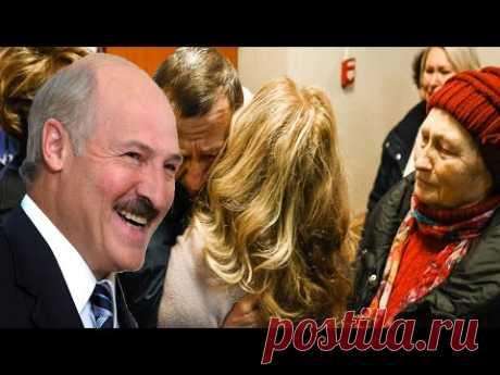 Лукашенко и праздник на костях.