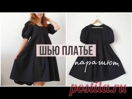 КАК СШИТЬ ПЛАТЬЕ своими руками \ Шью платье по выкройке блузы с сайта #VikiSews