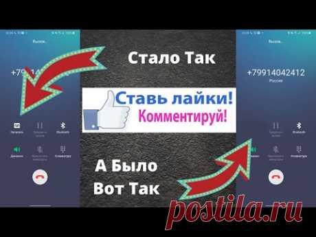 Запись Звонков на Samsung A30, A40, A50, A51 без ROOT