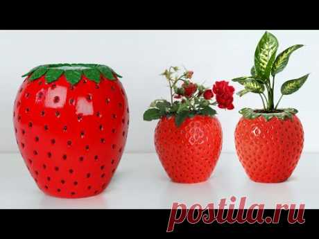Strawberry shape Flower Vase making || Cement flower pot - सीमेंट फूल फूलदान बनाना