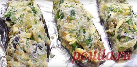 Греческое «Кучерикас» — баклажаны фаршированные сыром — Готовим дома