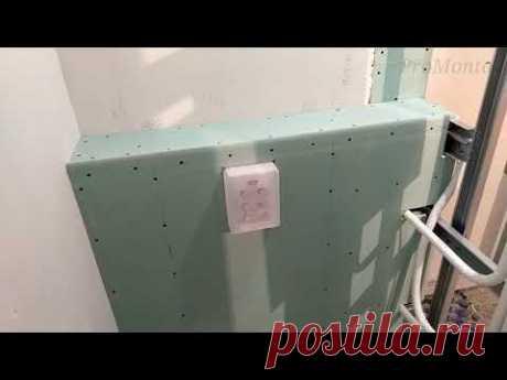 нестандартная инсталляция : обшивка и вид в плитке. Монтаж гипсокартона. Drywall installation.
