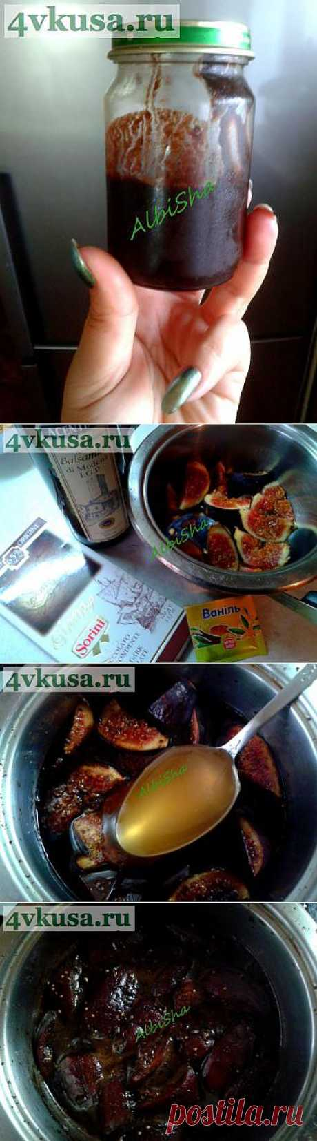 ИНЖИРНЫЙ КРЕМ-БАЛЬЗАМИК | 4vkusa.ru