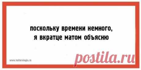 Двустишия Владимира Вишневского для ценителей тонкого юмора