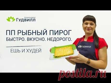 El Software el pastel De pez. Rápidamente. Es sabroso. A buen precio.