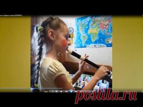 Моя ученица, София 6 лет. Сказка с блокфлейтой.